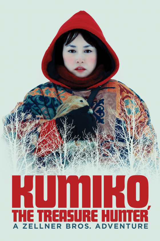 Win A Free iTunes Download Of KUMIKO, THE TREASURE HUNTER - We Are